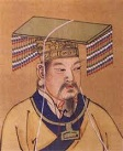 Emperor Shi Huang of China (-259 to -210)