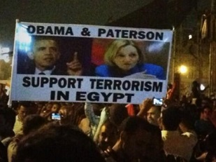 Pres. Obama and U.S. Ambassador to Egypt Anne Woods Patterson (1949-)